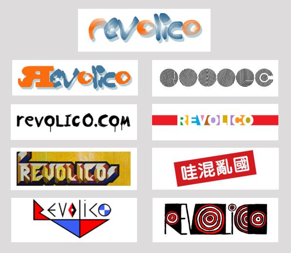 logos-revolico